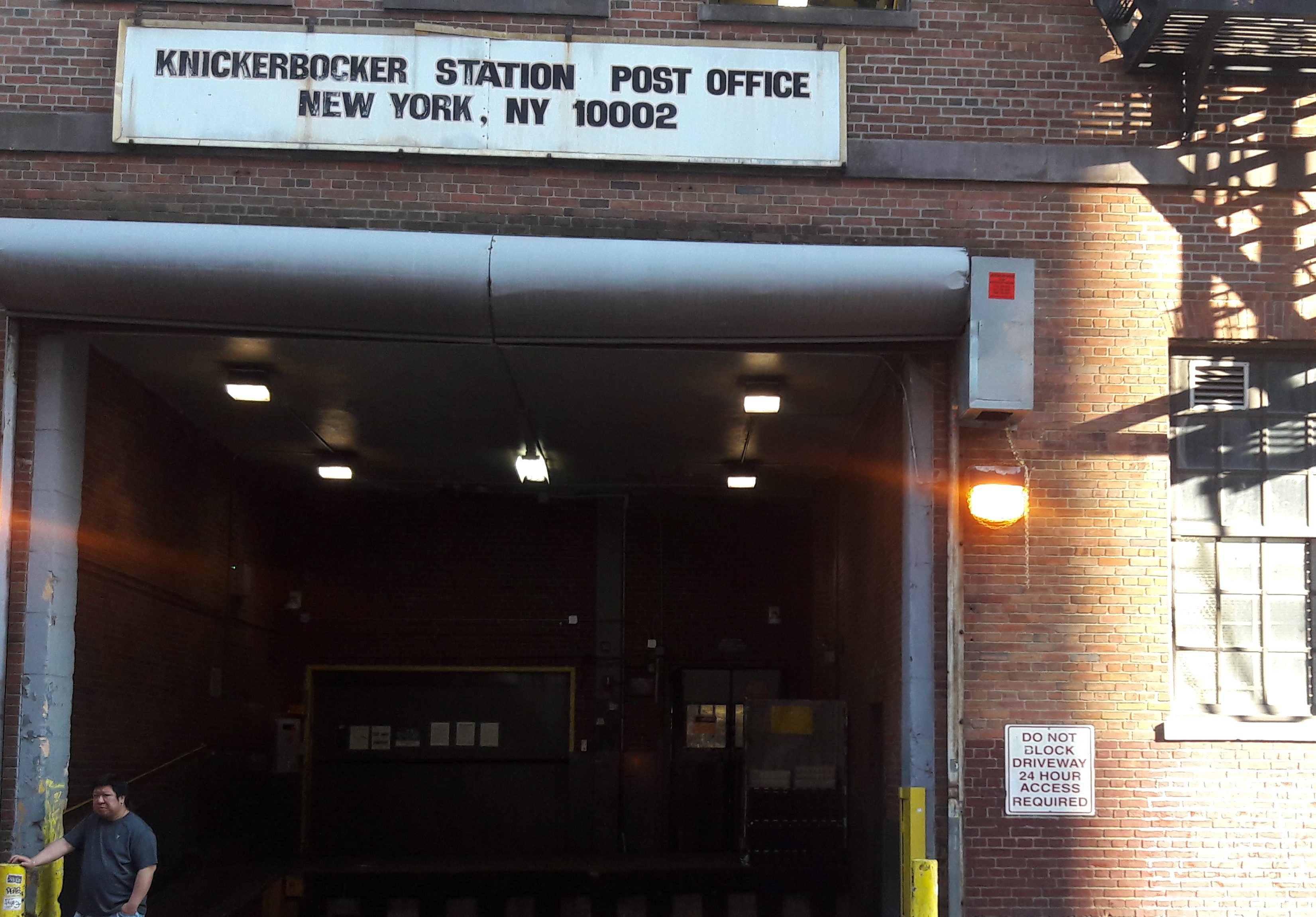 Overlooked New York: Knickerbocker Post Office
